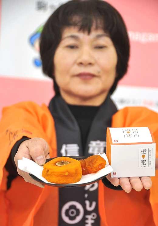 竜東あんぽ柿研究会が発売した新商品「駒ケ根あんぽ柿橙蜜」