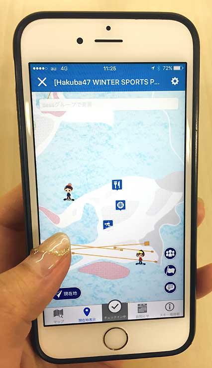 スマホで利用者の現在地やゲレンデ情報を確認できる「yukiyama」の画面