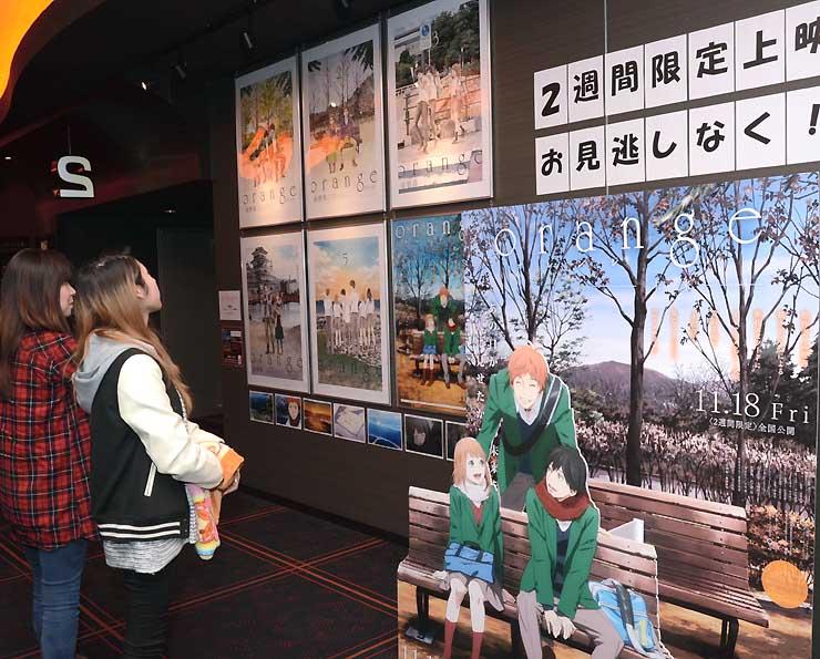 劇場内に貼られた「orange」のポスターに見入るファン
