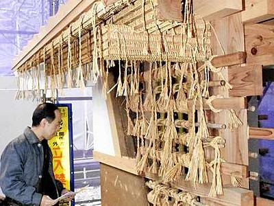福井城址の門、復元の技を間近に 来秋まで一部見学可能