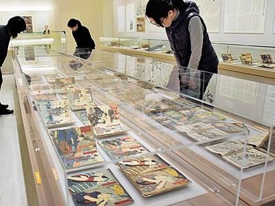 先人絵師の魅力一挙に 県こども歴文館、12月11日まで