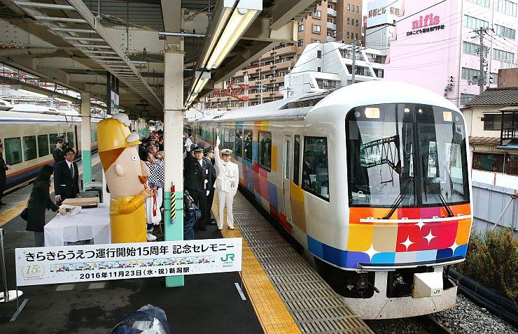 「きらきらうえつ」の運行開始15周年を祝った記念式典=23日、新潟市中央区のJR新潟駅