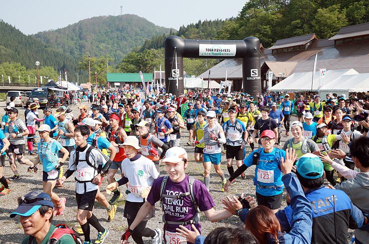667人が参加した今年のTOGA天空トレイルラン=5月、利賀国際キャンプ場
