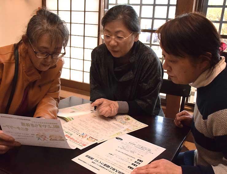 ツアーの内容を話し合う浅間温泉旅館協同組合婦人部の山本さん(中央)ら