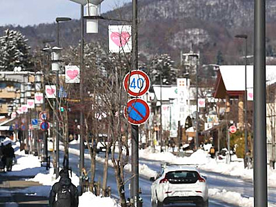 楽しもう、冬の軽井沢 恒例のフェス26日開幕