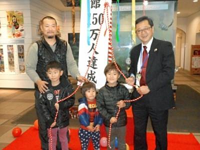 福井県海浜自然センター150万人 入館者、開館17年目で達成
