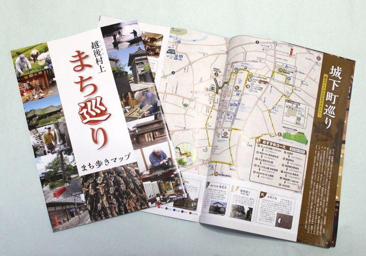 いつでも村上を楽しめるよう、村上商議所が作ったまち歩きマップ