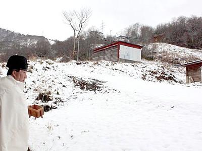 降雪と無事故祈る  奥只見丸山スキー場