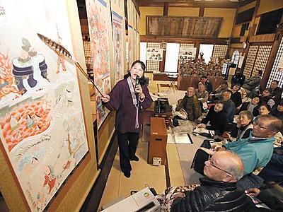 軽妙な語り、絵解きの地つなぐ 長野で富山の学芸員らと交流
