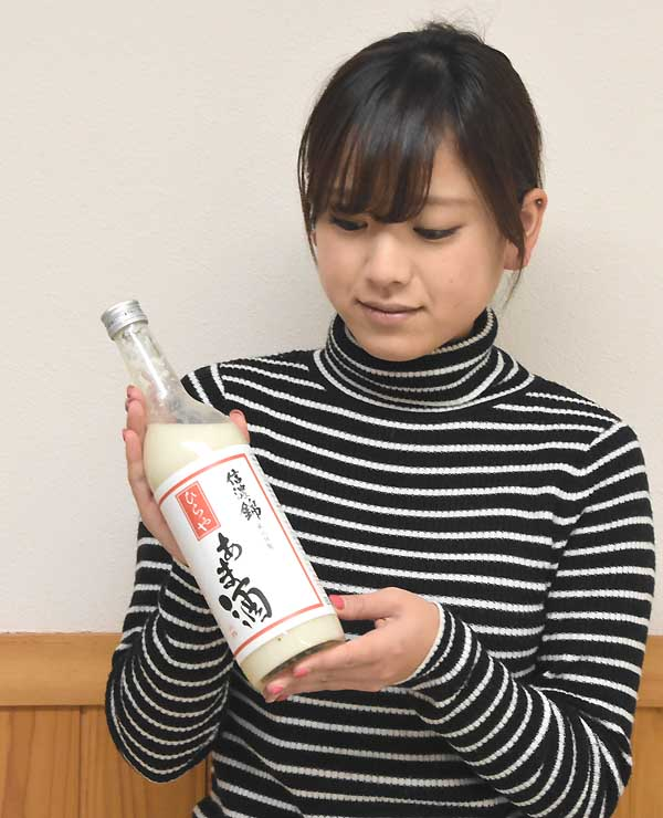 平谷村産のコメで造った甘酒