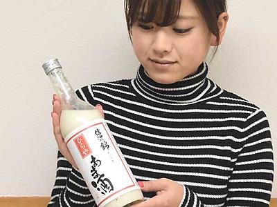 平谷村産米の甘酒、販売好調 2年連続完売で生産倍に