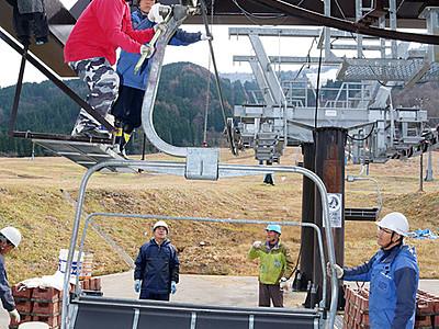 リフト取り付けオープンへ準備 立山山麓スキー場