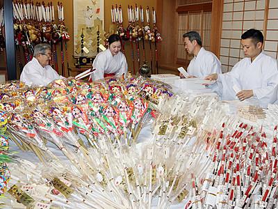 幸せの願い込め縁起物準備 南砺の高瀬神社