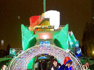 光の花咲いた! 砺波・チューリップ公園KIRAKIRAミッション