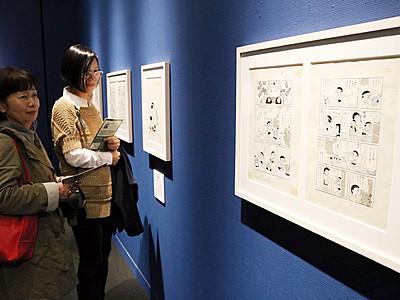 開館1周年で原画展 藤子・F・不二雄ふるさとギャラリー