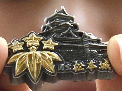 家紋入り松本城ピンバッジ 新春祝賀式で先着1000人に