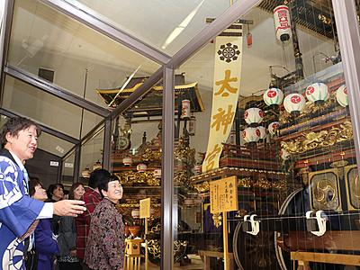 無形文化遺産 登録後初の週末 観光客ら展示施設へ