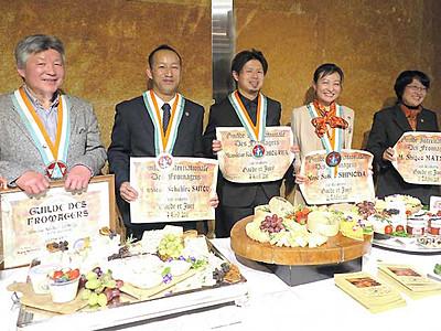 「チーズで長野県おこしを」 松本で「称号」受賞者パーティー