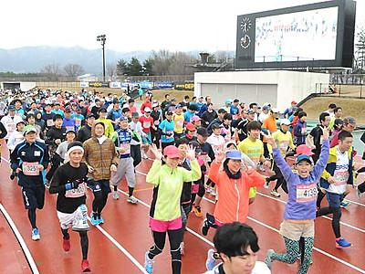 早春の北ア背に走ろう 3月に「松本ランニングフェス」