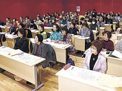 15流派197人、美の競演 北國花展、1月14日開幕