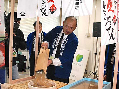 「冬の生ところてん」屋台でアピール 富士見の製造業者が巡回へ