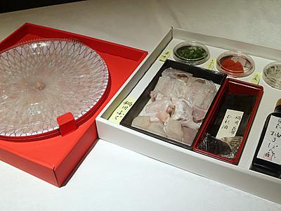 富山県産トラフグを食卓に 鍋セット・刺し身販売へ