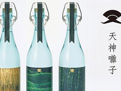 妻有郷の地酒ボトル デザイン一新 公募サイトで資金調達
