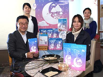 爽快な香りのクロモジ茶発売 産学官連携で商品化