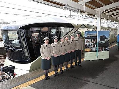 「四季島」さっそうと輝く JR東 訓練運転新津駅で公開