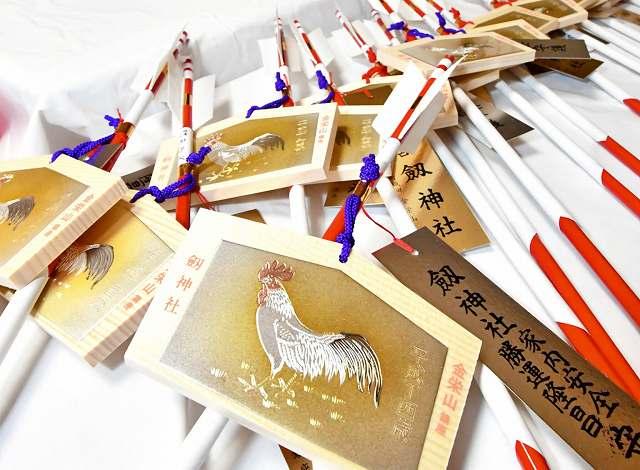 正月に向け作られた破魔矢=10日、福井県越前町織田の劔神社
