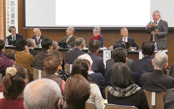立山砂防の国際的な価値や世界遺産登録に向けた戦略について話し合ったシンポジウム=県民会館