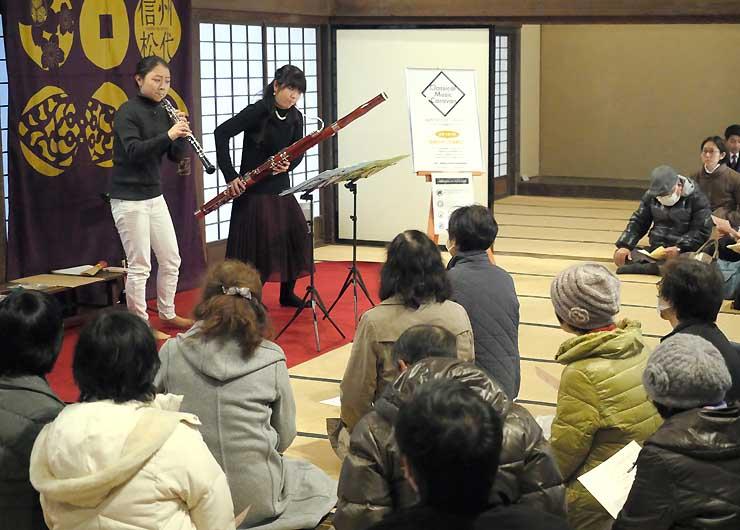 真田大博覧会の閉幕に花を添えたオーボエとファゴットによるクラシックコンサート=12日、文武学校