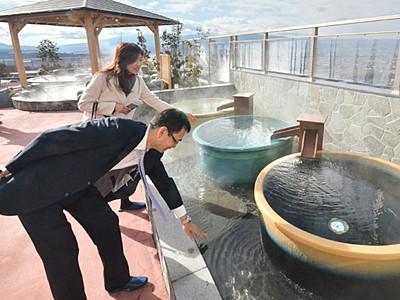 「みはらしの湯」にどうぞ 佐久の温水施設、17日オープン