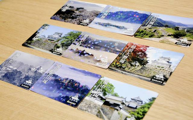 越前大野城や竹田城跡、備中松山城の写真を使った「天空の城カード」