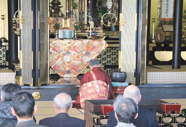 石川康長が拝んでいたとされる「念持仏」を前に行われた法要