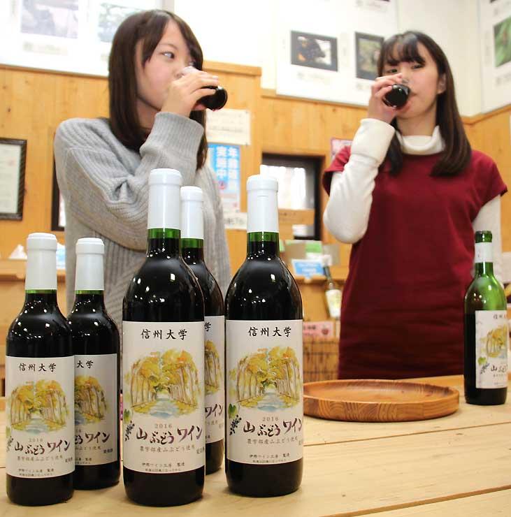 「山ぶどうワイン」を試飲する藤巻さん(左)と安達さん