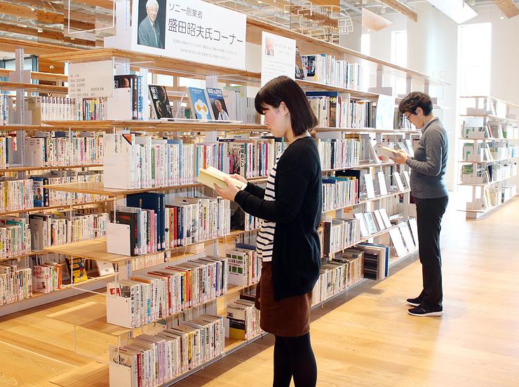 本館5階に設けられた盛田さんの文庫