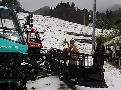 安全と大入り市民らが祈願 村上、ぶどうスキー場