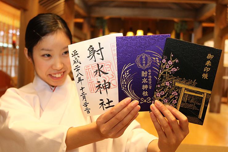 頒布記念の黒と通常の紫の2色が用意された御朱印帳