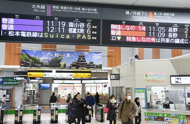 松本駅に設置された512色表示できる電光掲示板=22日
