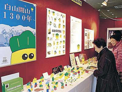 松任高の魅力、金沢でも紹介 生徒の工芸品など展示