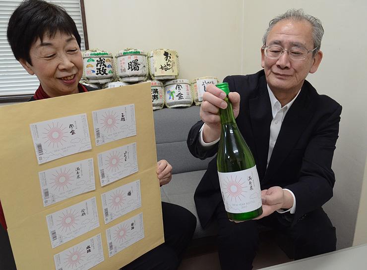 26日から販売する新年用の統一ラベルが貼られた地酒=富山市丸の内