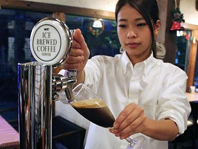 新潟・北区 これは黒ビール!?