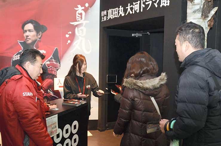 1月1〜3日に新春祝賀まつりを開く「信州上田真田丸大河ドラマ館」