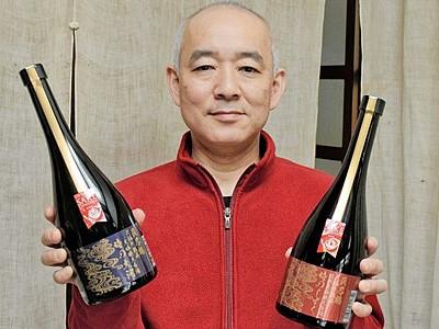 坑道で熟成、重厚な酒 大野・真名鶴酒造、2種を限定発売