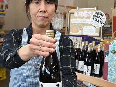 「今年はまろやかな味わい」、箕輪町産のマツブサジュース販売