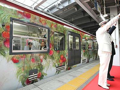 飯綱町のリンゴ、車体いっぱいに しなの鉄道ラッピング電車