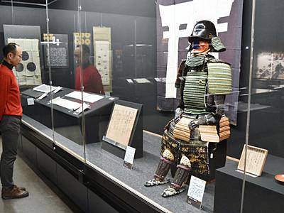 特別展「真田一族」始まる 松代の真田宝物館