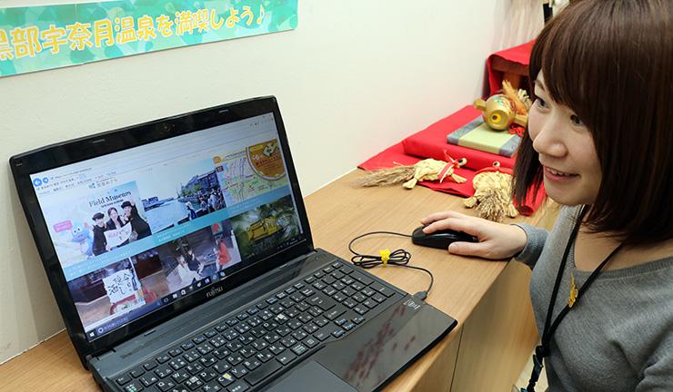 リニューアルされた黒部・宇奈月温泉観光局のホームページ