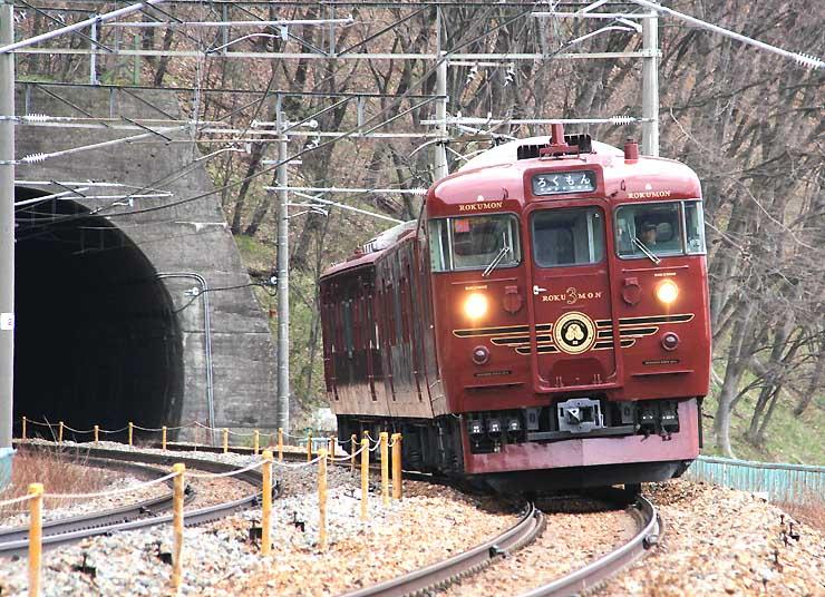 4月から「ろくもんワイントレイン」を設定する観光列車「ろくもん」